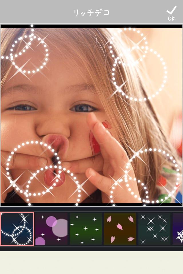 【動くスタンプ】ピクパ(picpa):かわいくデコるiPhoneカメラアプリ_6