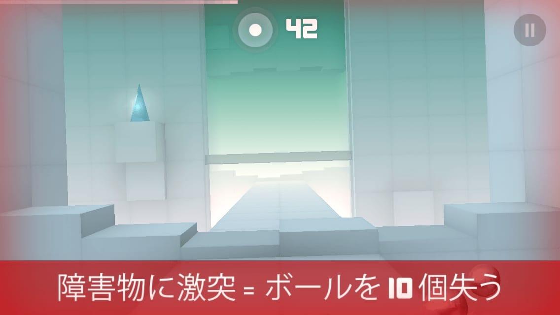 【攻略】Smash Hit:障害物を破壊する爽快iPhoneゲームアプリ
