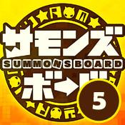 【連載】サモンズボード攻略法Vol.5:絶対知ってほしいギルドのメリットについて