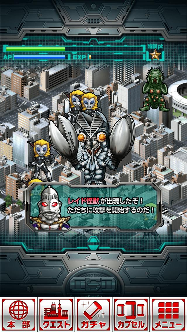 【円谷プロ】ウルトラマン 大決戦!ウルトラユニバース:遊び方と攻略方法紹介します