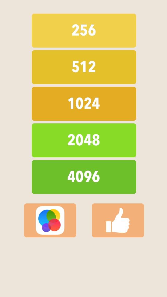 【パズル】2048:iPhoneゲームアプリ攻略ロジック_01
