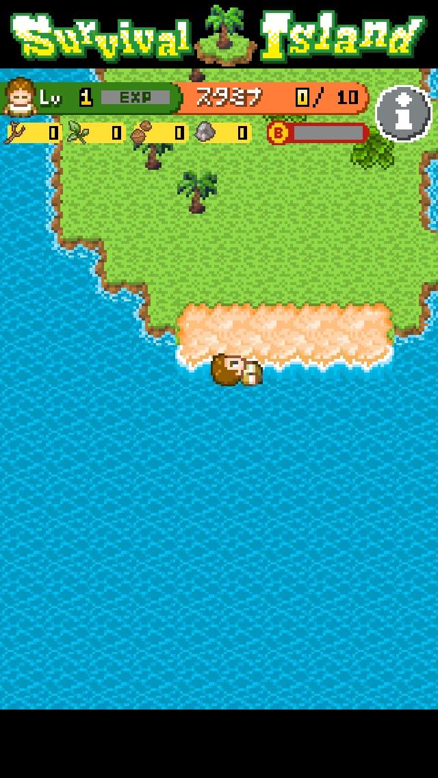 無人島クエスト:脱出ゲームiPhoneアプリ攻略・ヒント情報02
