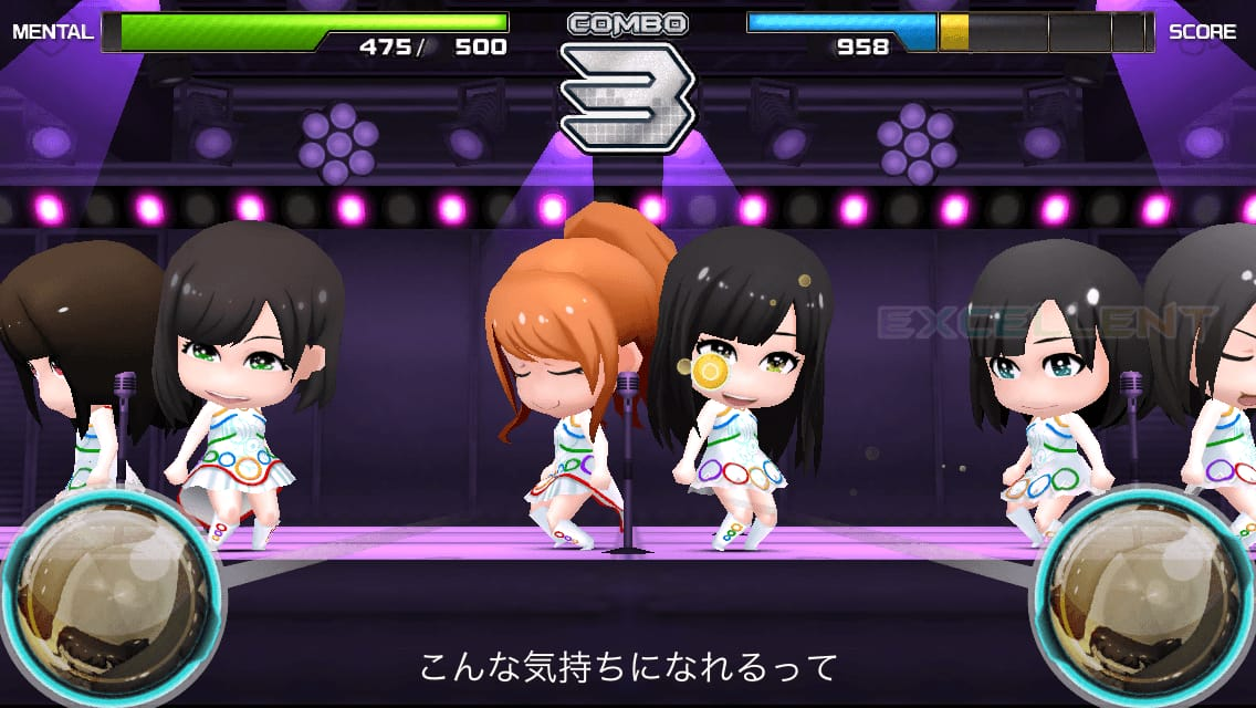 【音ゲー】AKB48:公式iPhoneゲームアプリ攻略_03