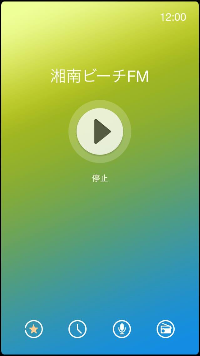 FM.日本:日本も世界も無料iPhoneアプリでFMラジオ聞くなら絶対おすすめ!01
