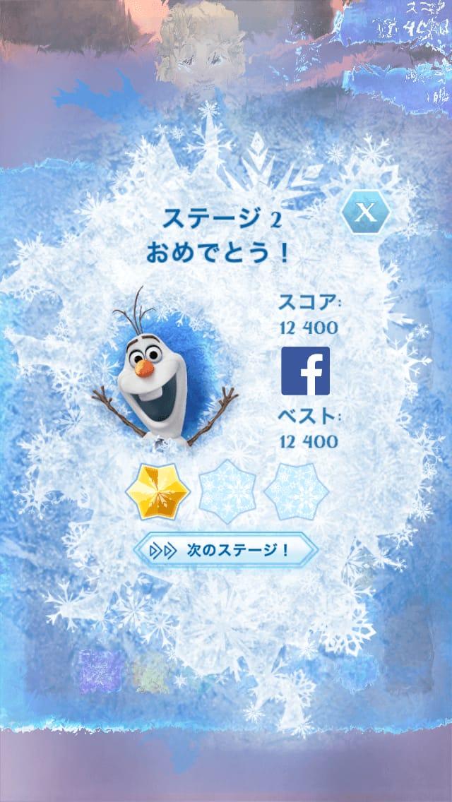 【アナ雪】アナと雪の女王:iPhoneゲームアプリ攻略_05