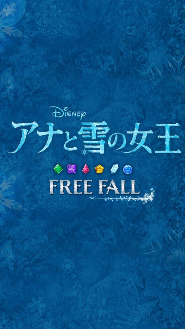 【アナ雪】アナと雪の女王:iPhoneゲームアプリ攻略_01