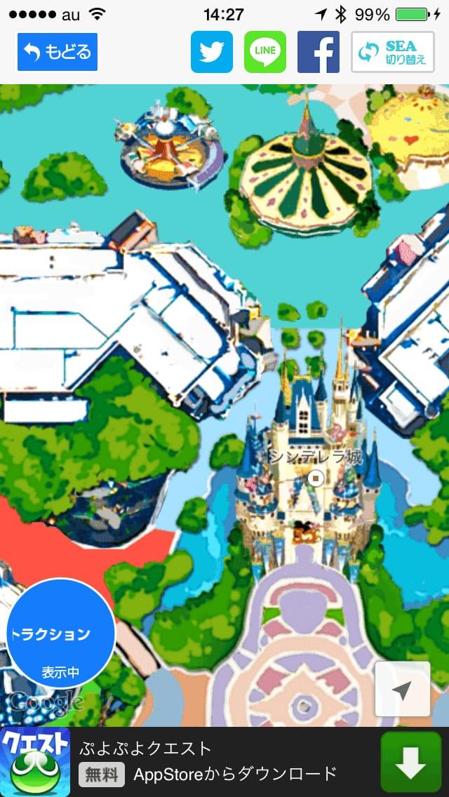 【ディズニー】ランドへGO!:待ち時間がわかるおすすめiPhoneアプリ_04
