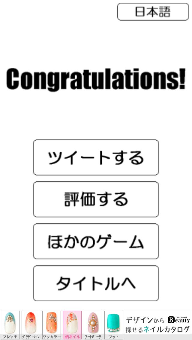 脱出ゲームKURUMA:攻略の答えとヒントまとめ!【ネタバレ解説】