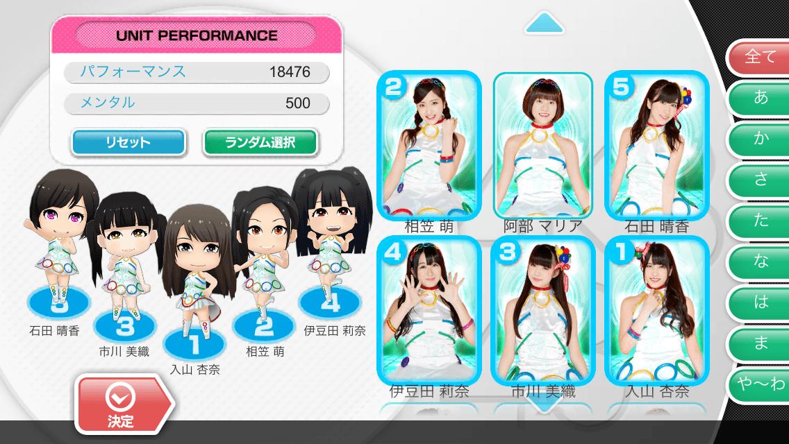 【音ゲー】AKB48:公式iPhoneゲームアプリ攻略