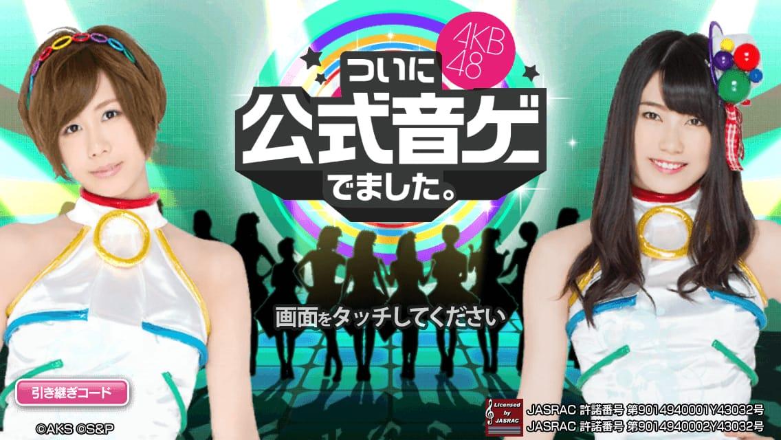 【音ゲー】AKB48:公式iPhoneゲームアプリ攻略_01