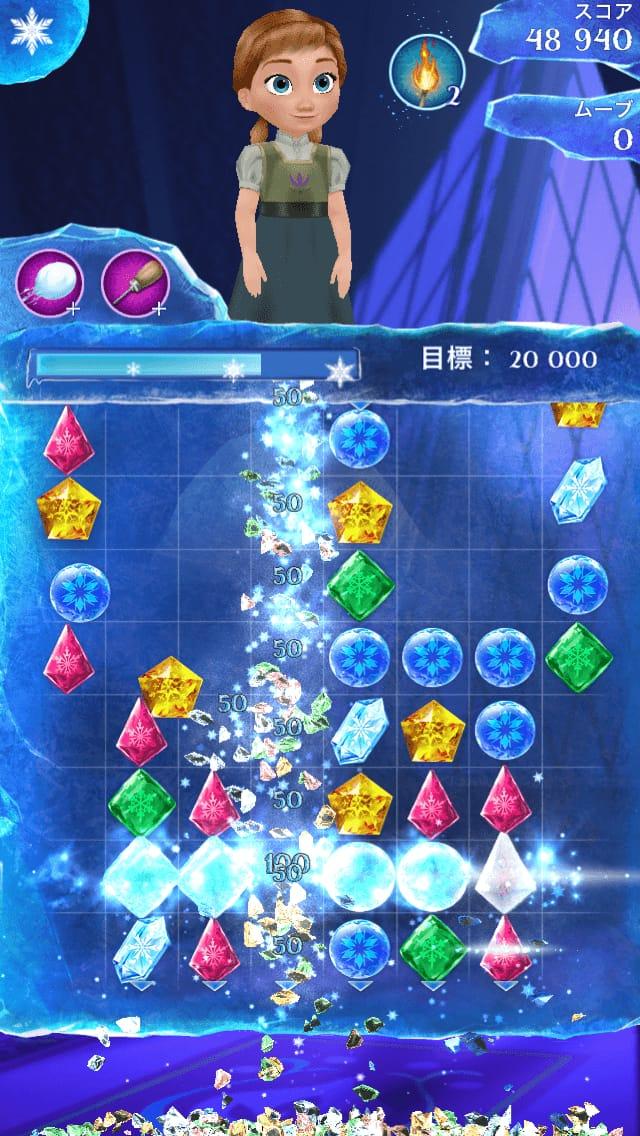【アナ雪】アナと雪の女王:iPhoneゲームアプリ攻略_07