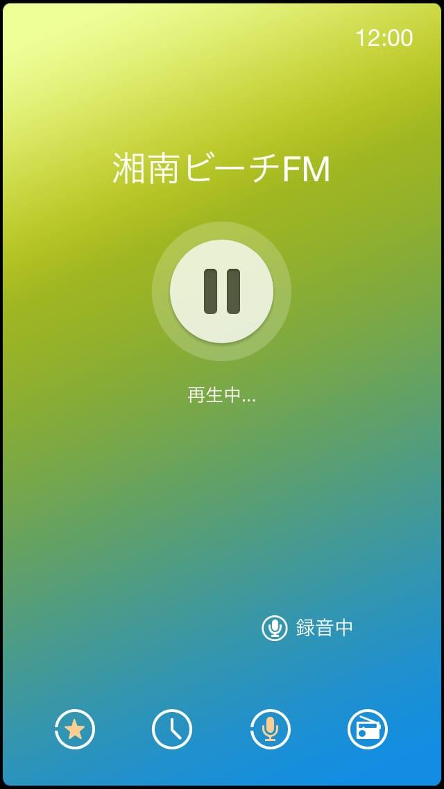 FM.日本:日本も世界も無料iPhoneアプリでFMラジオ聞くなら絶対おすすめ!04