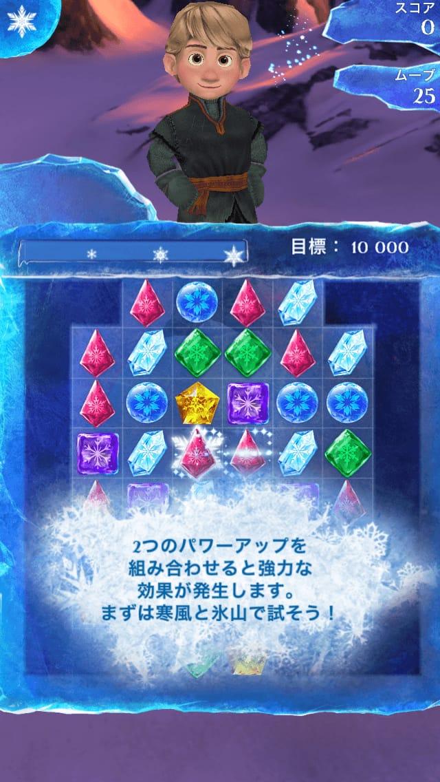 【アナ雪】アナと雪の女王:iPhoneゲームアプリ攻略_06