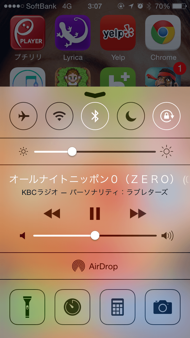radiko.jp:FMアプリの代表格!人気おすすめラジオアプリです!