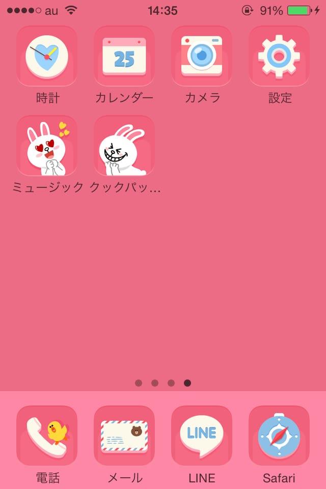 【ホーム画面作成】LINE DECO (ライン デコ):アイコンを人気LINEキャラに着せ替えよう!_10
