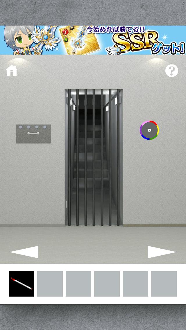 【ロックルーム】LOCKED ROOM:iPhone脱出ゲームアプリ攻略とヒント_01