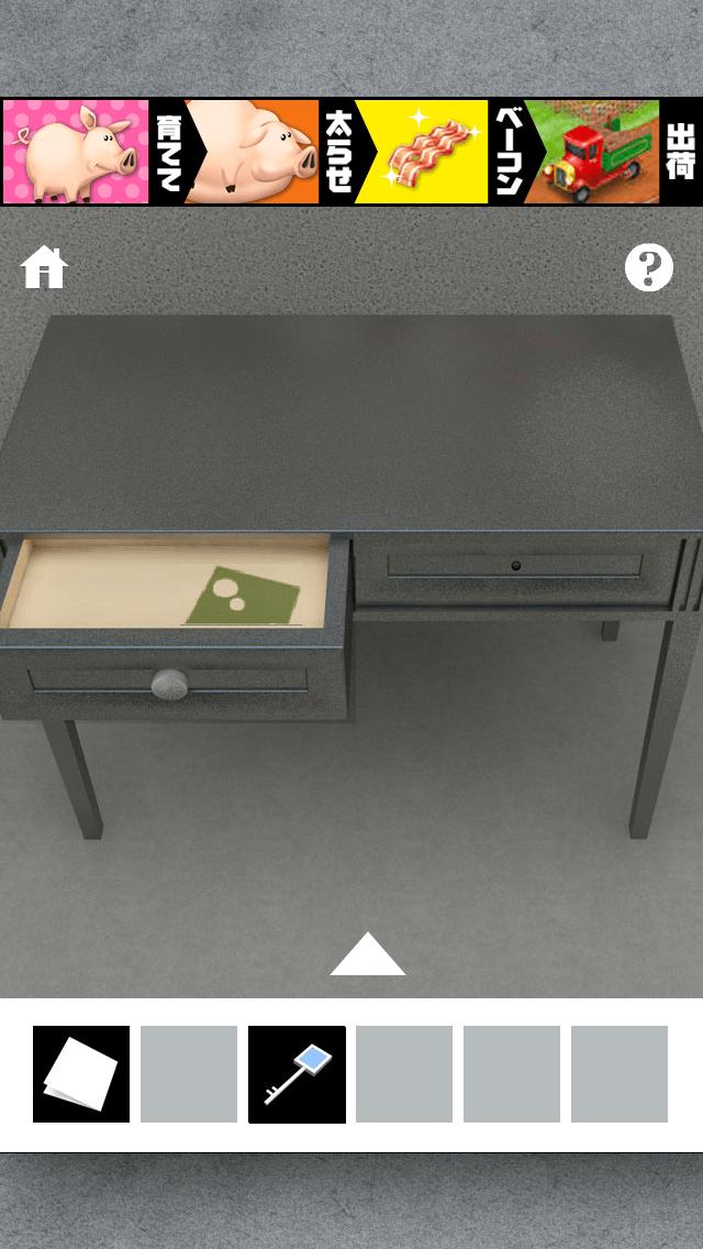【ロックルーム】LOCKED ROOM:iPhone脱出ゲームアプリ攻略とヒント_03