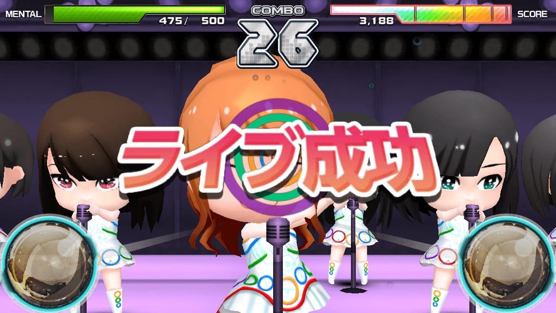【音ゲー】AKB48:公式iPhoneゲームアプリ攻略_05
