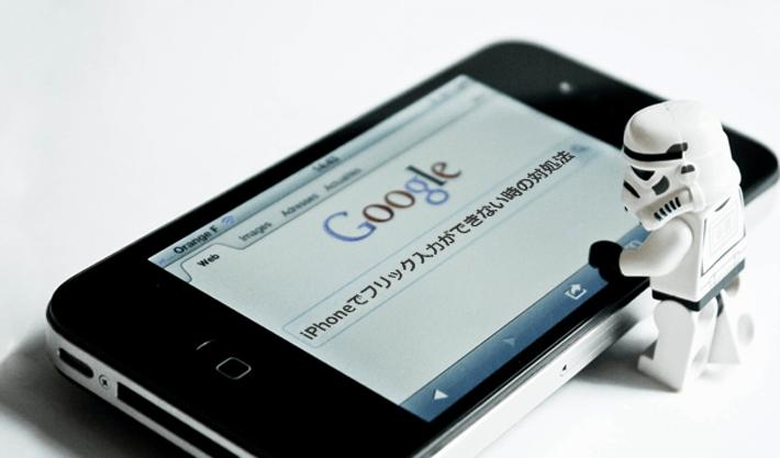 【イラ!】iPhoneでフリック入力ができない時の対処法