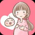 【マタニティ】もうすぐママ:出産準備に役立つiPhoneアプリ