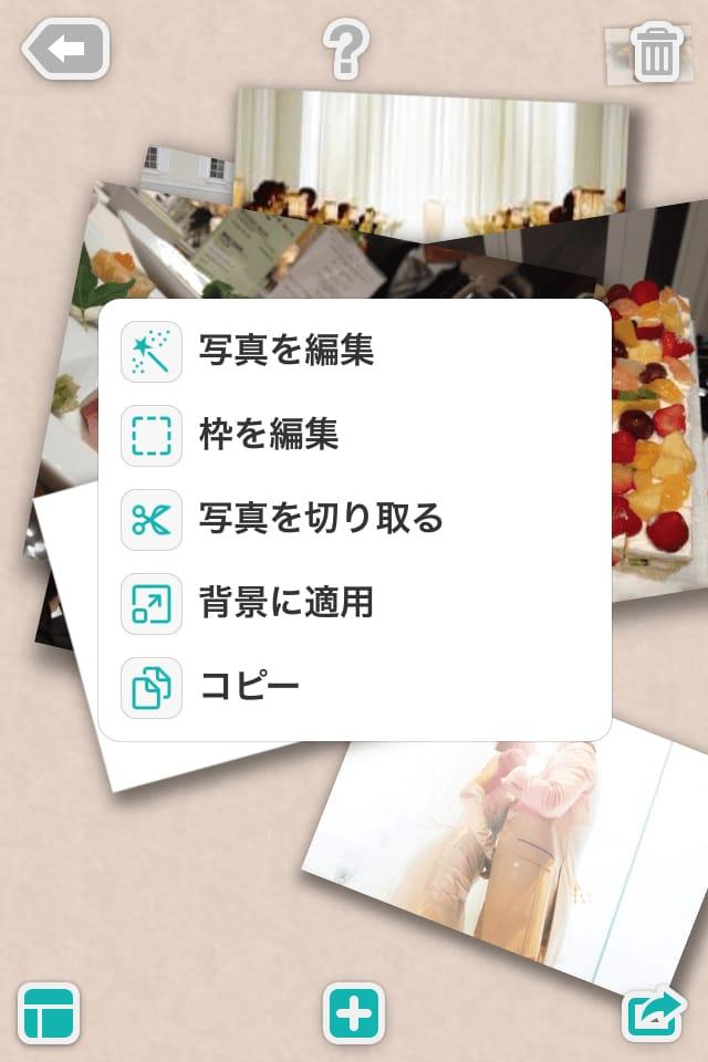 【切り抜き】ピックコラージュ(Piccollage):かわいい人気コラージュアプリ_3