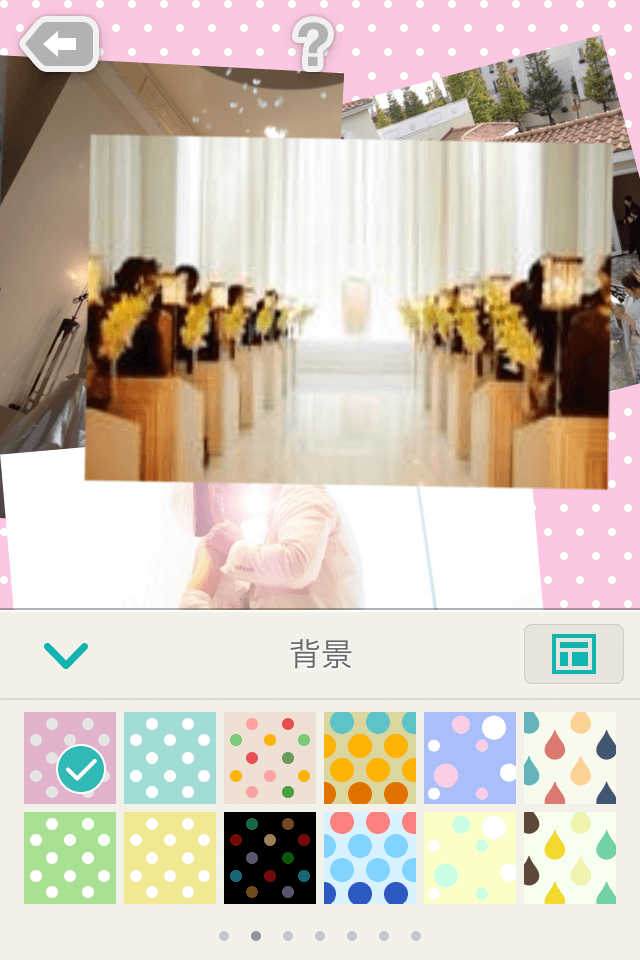 【切り抜き】ピックコラージュ(Piccollage):かわいい人気コラージュアプリ