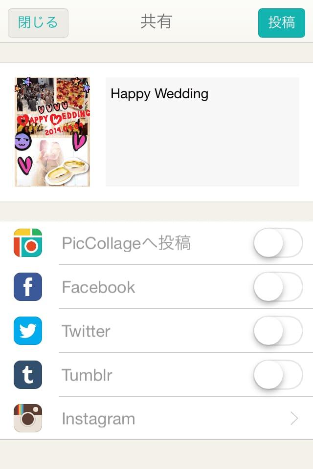 【切り抜き】ピックコラージュ(Piccollage):かわいい人気コラージュアプリ_9