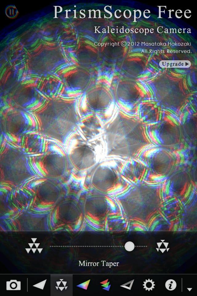 【幻想的】万華鏡『PrismScope』:ずっと見ていたいiPhoneカメラアプリ_2