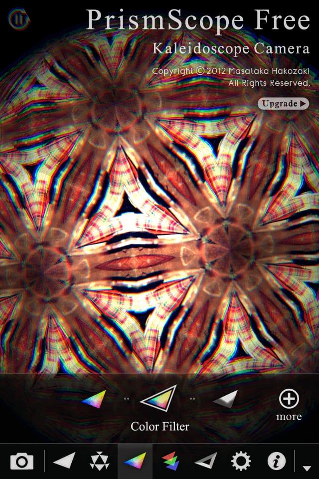 【幻想的】万華鏡『PrismScope』:ずっと見ていたいiPhoneカメラアプリ_3