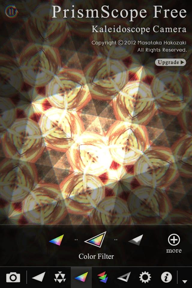 【幻想的】万華鏡『PrismScope』:ずっと見ていたいiPhoneカメラアプリ_4