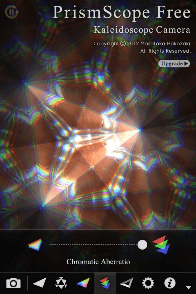 【幻想的】万華鏡『PrismScope』:ずっと見ていたいiPhoneカメラアプリ_6