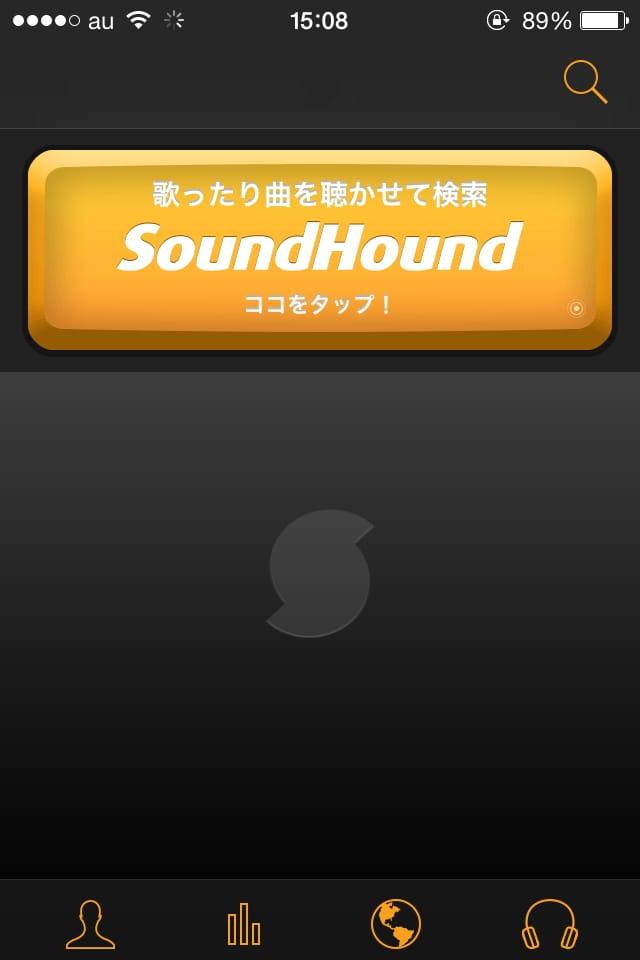 【ハミングで検索】SoundHound:鼻歌で曲を探すiPhoneアプリ_1