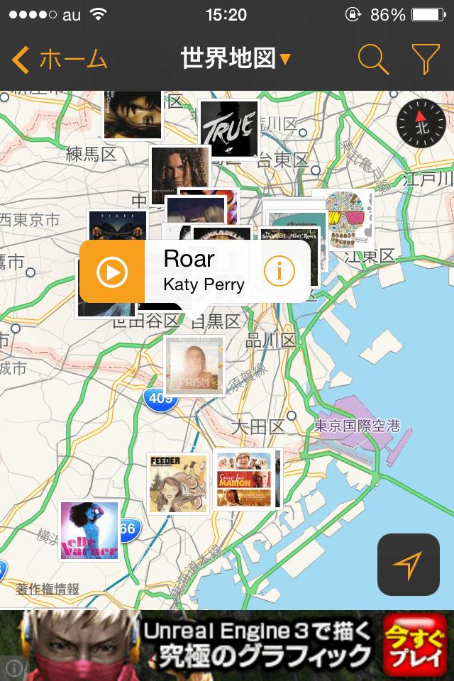 【ハミングで検索】SoundHound:鼻歌で曲を探すiPhoneアプリ_7