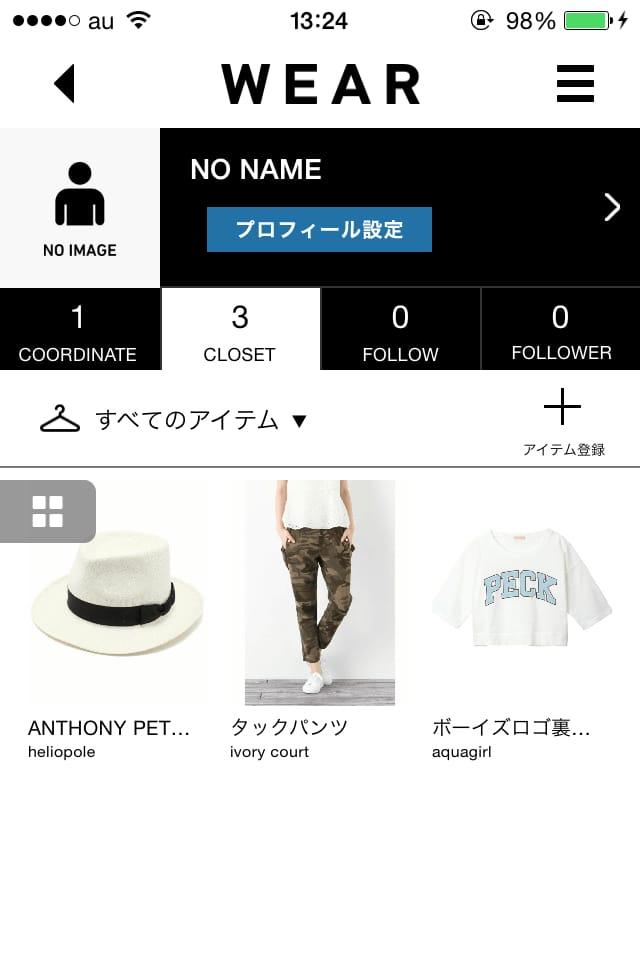 【コーデ参考】WEAR:服装の組み合わせを確認できるiPhoneアプリ_10