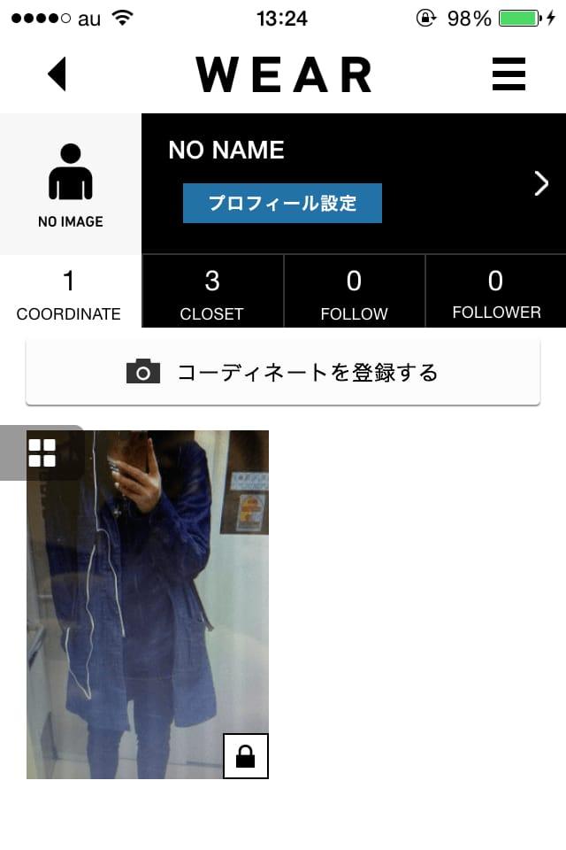【コーデ参考】WEAR:服装の組み合わせを確認できるiPhoneアプリ_9
