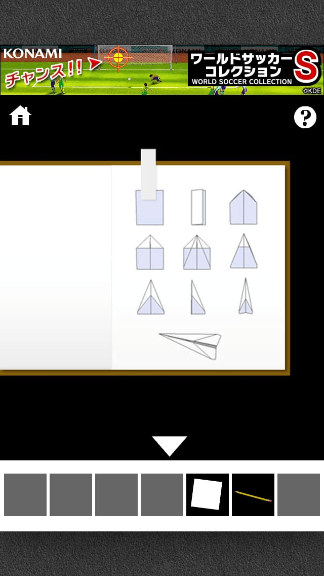 【ロックルーム2】 LOCKED ROOM2:脱出ゲームiPhoneアプリ攻略とヒント_05