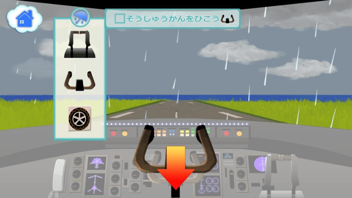 【子供向け】リトルパイロット:体験型シミュレーションゲームのiPhoneアプリ_05