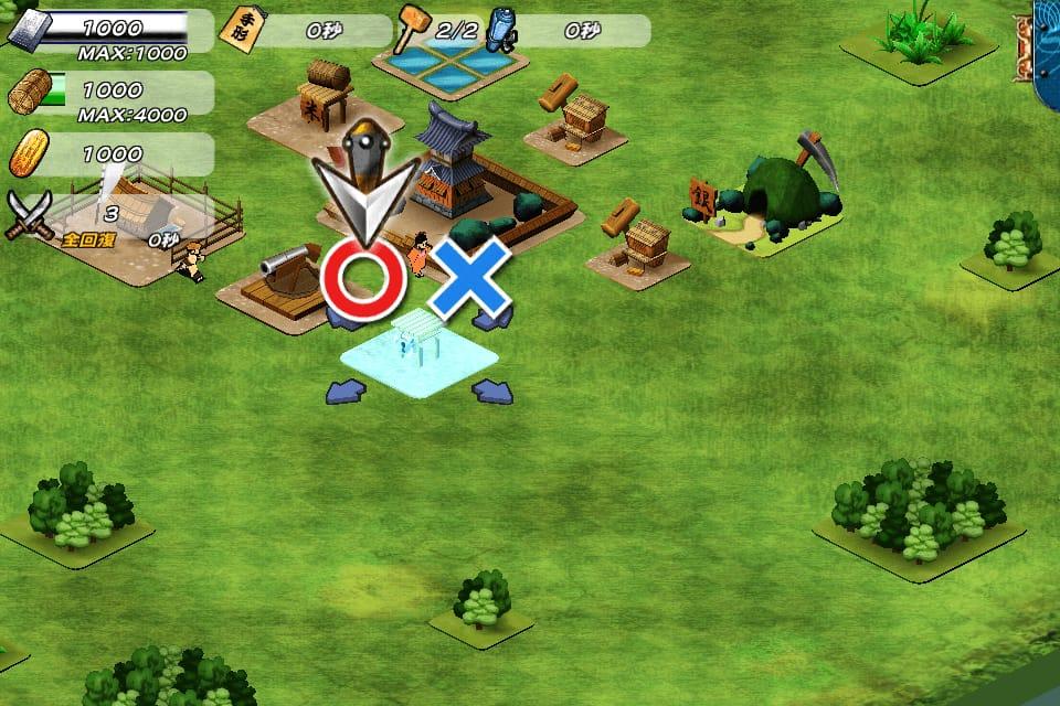 戦国X:城下町を作りながら戦を行う箱庭系iPhoneゲームアプリ10