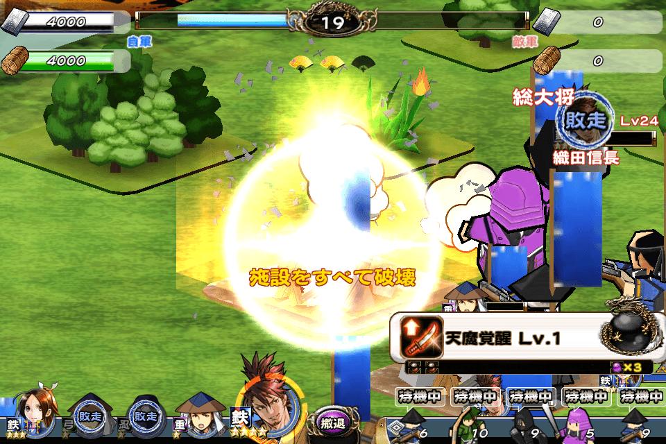 戦国X:城下町を作りながら戦を行う箱庭系iPhoneゲームアプリ