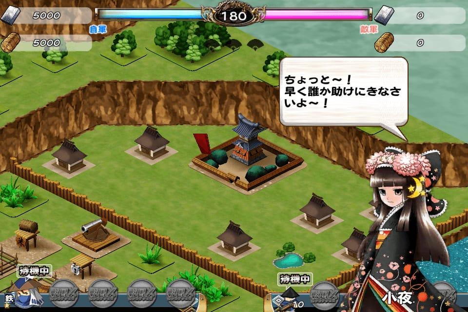 戦国X:城下町を作りながら戦を行う箱庭系iPhoneゲームアプリ4