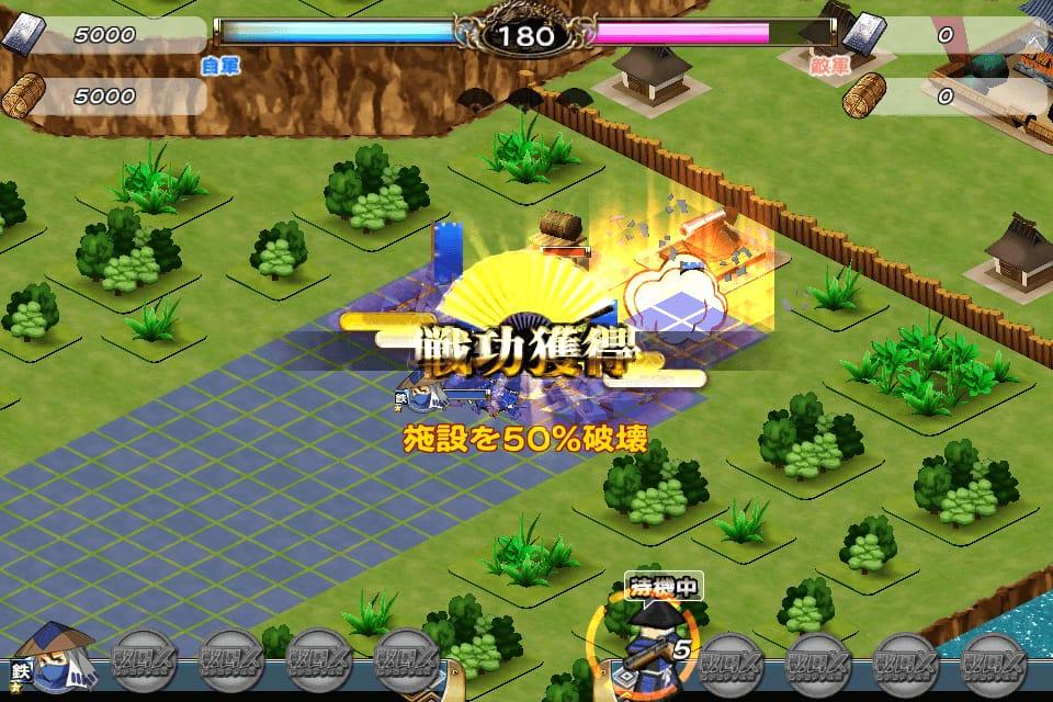 戦国X:城下町を作りながら戦を行う箱庭系iPhoneゲームアプリ6