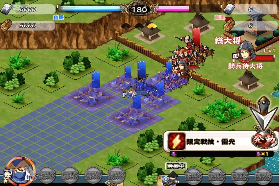 戦国X:城下町を作りながら戦を行う箱庭系iPhoneゲームアプリ7