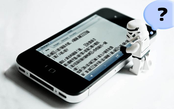 iPhoneの文字化けした際の解決方法