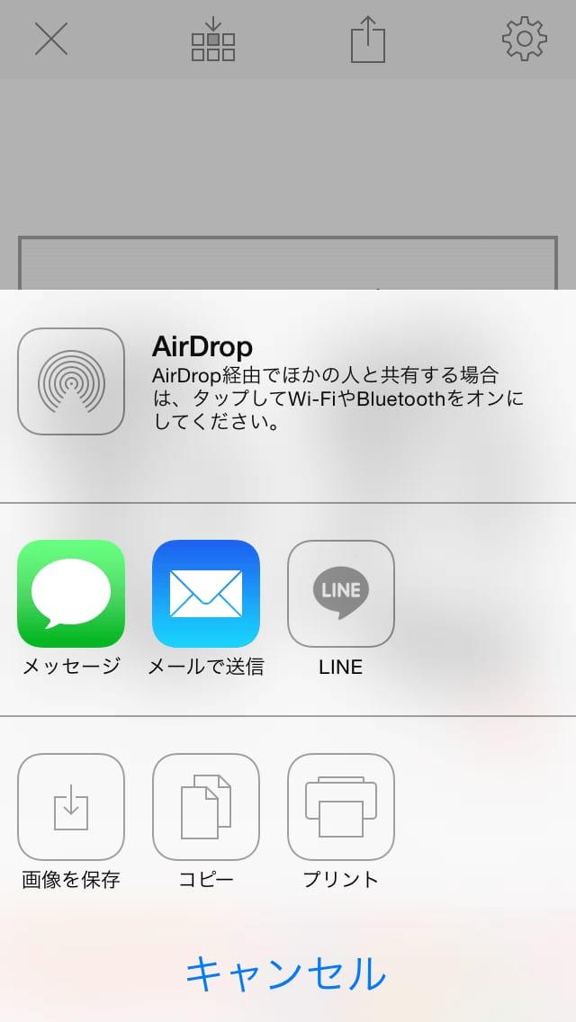 色紙:文字を簡単に書道風に変える文字加工iPhoneアプリ7