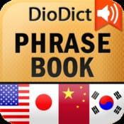 Dio DIct 会話辞書(英語/韓国語/中国語/日本語)