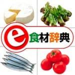 >e食材辞典 for iPad