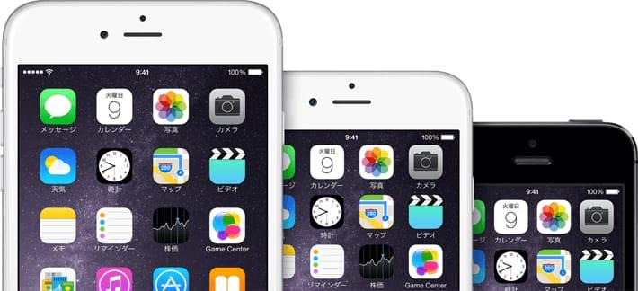 iPhone5S×iPhone6plus