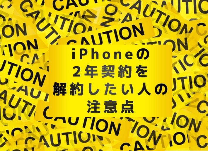 caution-wallpaper-1024x768