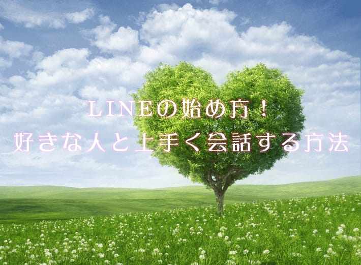 love_tree_2-wallpaper-1024x768