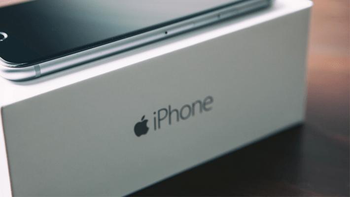 iPhoneの大切なメールはフラグを付けておくと便利!